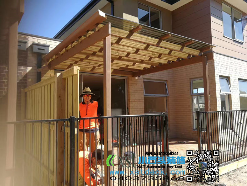 Melbourne Outdoor Floor Awning Canopy With Flat Roof And